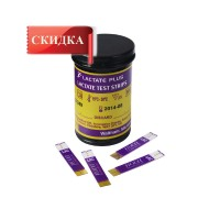 Тест-полоски на лактат Lactate Plus (Sport) Test Strips (25 шт/уп)